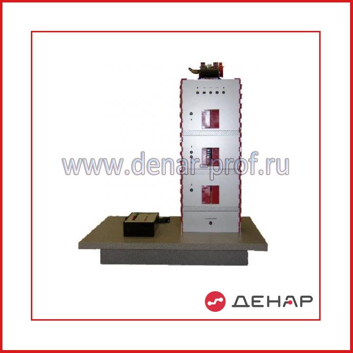 Типовой комплект учебного оборудования «Средства автоматизации и управления лифта»  САУ-Лифт  исполнение настольное