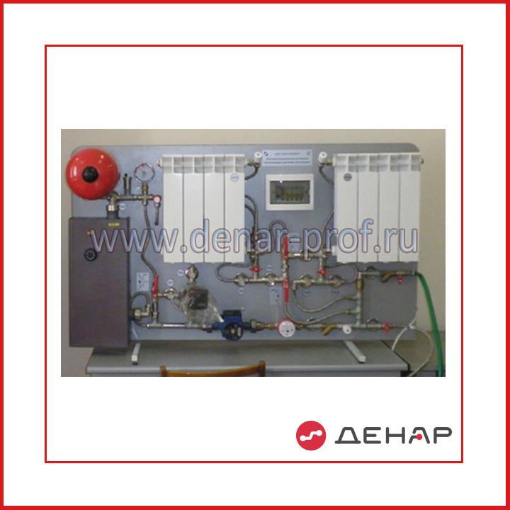 Типовой комплект учебного оборудования «Автономная автоматизированная система отопления» АСО-03