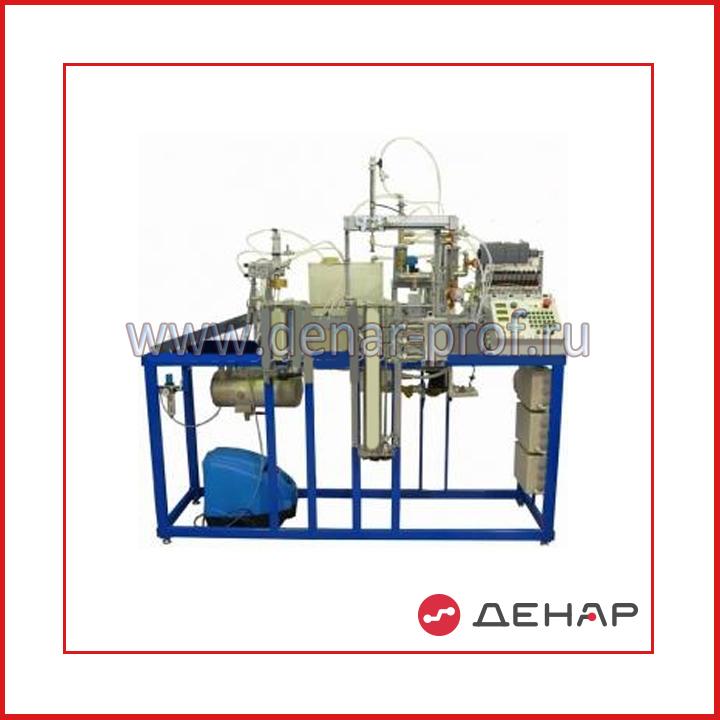 Типовой комплект учебного оборудования «Автоматизированная линия подготовки тары, дозировки и  розлива жидкостей»