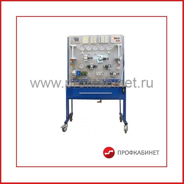 Типовой комплект учебного оборудования «Промышленные контроллеры в системах управления гидроприводами» (СГУ-СТ-011-32ЛР)