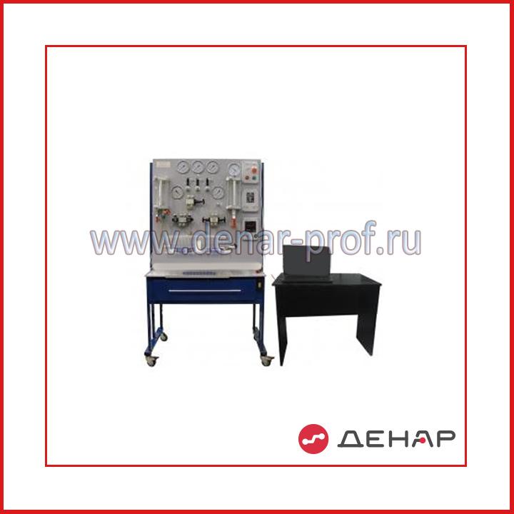 Типовой комплект учебного оборудования  «Объемные гидромашины и гидроустройства» (СГУ-ИГМ-08-12ЛР-01)
