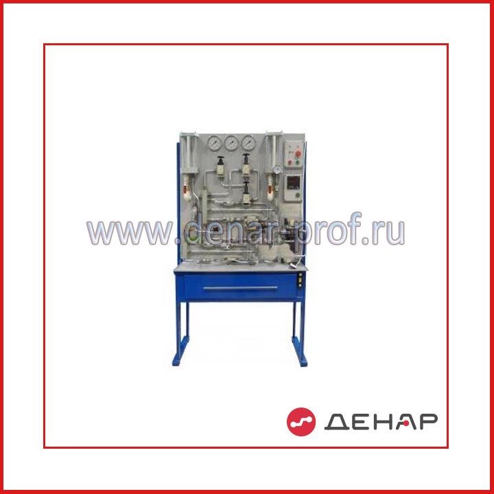 Типовой комплект учебного оборудования «Гидроаппаратура и гидроавтоматика» (СГУ-ГА-08-8ЛР-01)