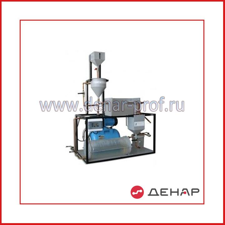 Типовой комплект учебного оборудования «Изучение способов очистки воды от нефтепродуктов»