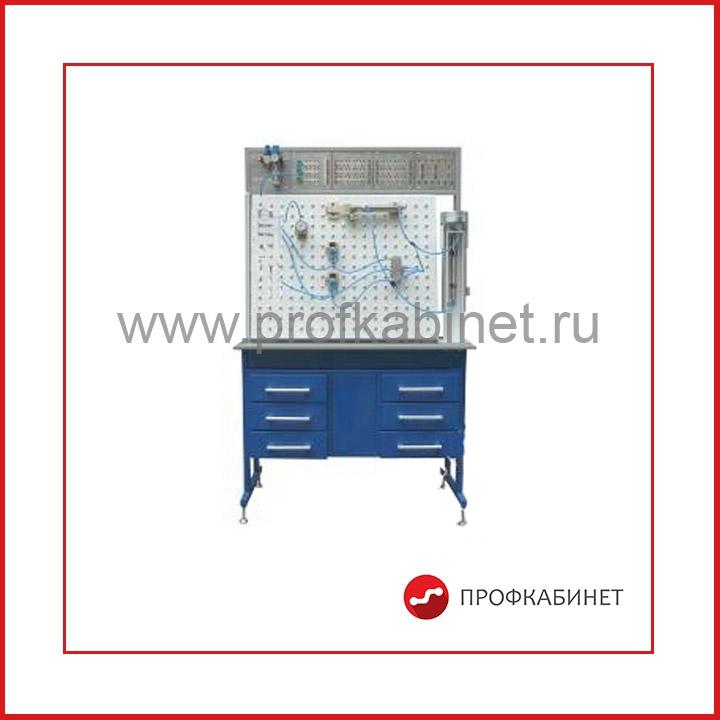 Типовой комплект учебного оборудования «Эксплуатация и основы диагностики систем электропневматики» (СПУ-УН-08-40ЛР-01)