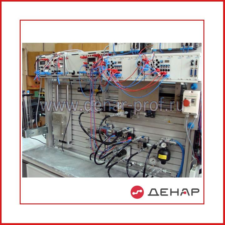 Типовой комплект учебного оборудования «Пневмопривод,  пневмоавтоматика и автоматизация технологических процессов» (СПУ-УН-08-66ЛР-01)