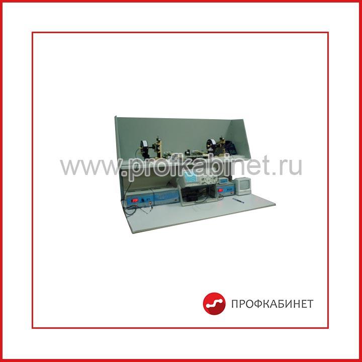Лабораторная установка «Исследование характеристик оптических волоконных световодов»