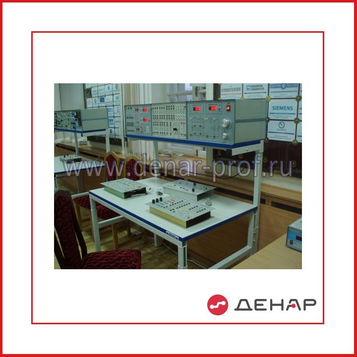 Учебная лабораторная установка  «Электротехника и электроника»