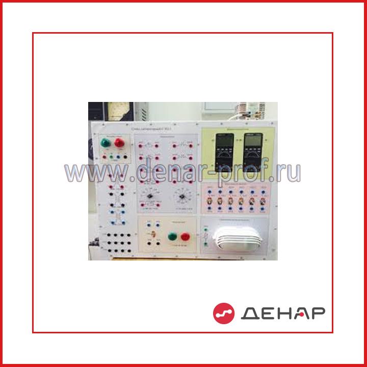 СЭЦ-1  Электрические цепи и основы электроники