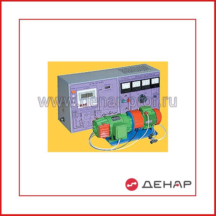 ИАД Исследование характеристик трехфазного асинхронного электродвигателя и характеристик генератора постоянного тока
