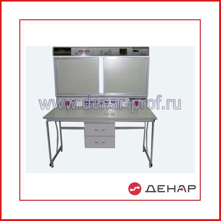 """Комплект учебно-лабораторного оборудования """"Стол электромонтажника высшего уровня СЭМВУ-НР-3"""