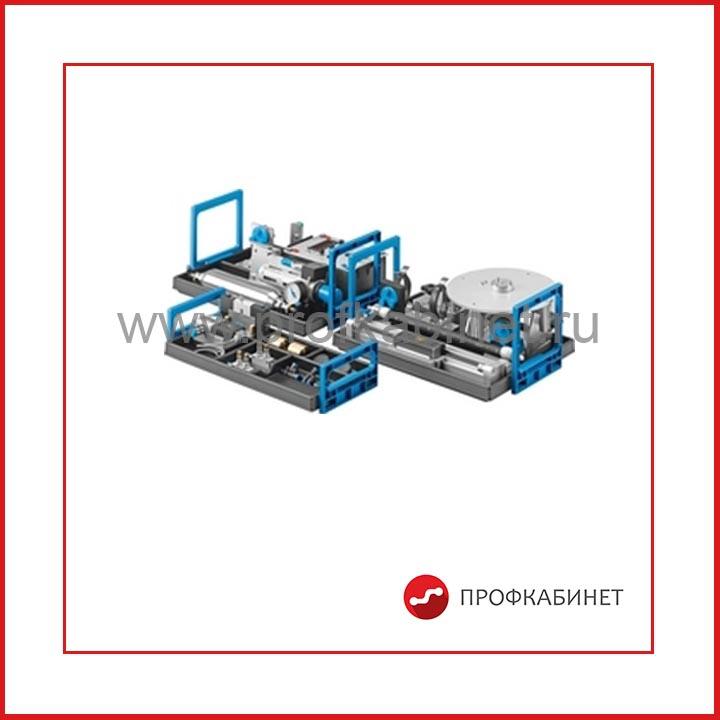 Комплект элементов TP 220 – продвинутый курс Приводы в пневматике