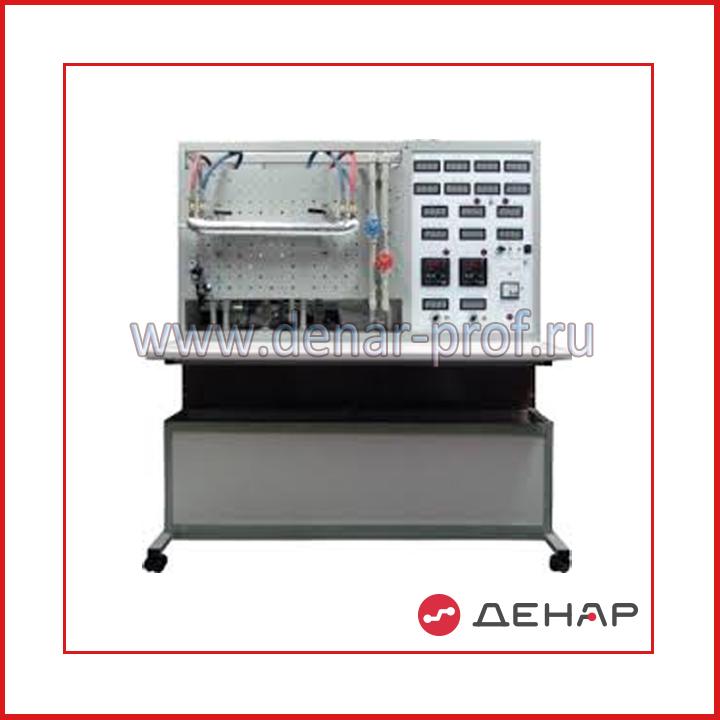 Теплотехника и термодинамика НТЦ-22.05.1