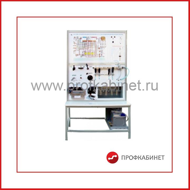 НТЦ-15.40 Система питания инжекторного двигателя с автоматическим управлением