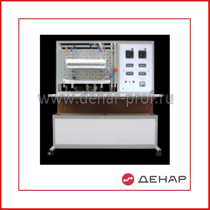 Теплотехника жидкости НТЦ-22.05.2