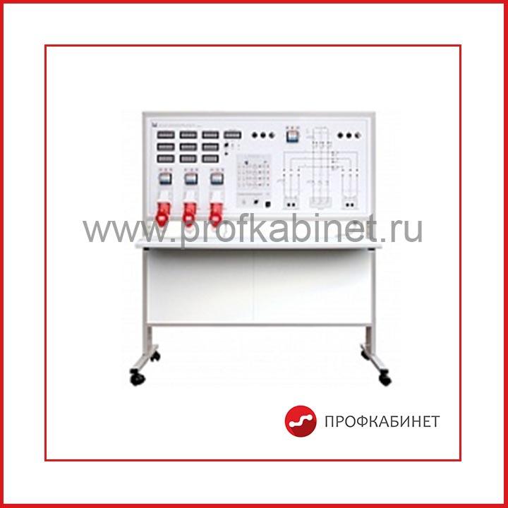 НТЦ-10.48.1 Энергосберегающие технологии. Автономная энергетическая система ДВС-СГ с МПСО