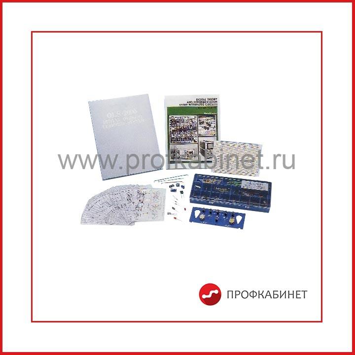 Комплект для проведения лабораторных работ по цифровой электронике OLS-2000
