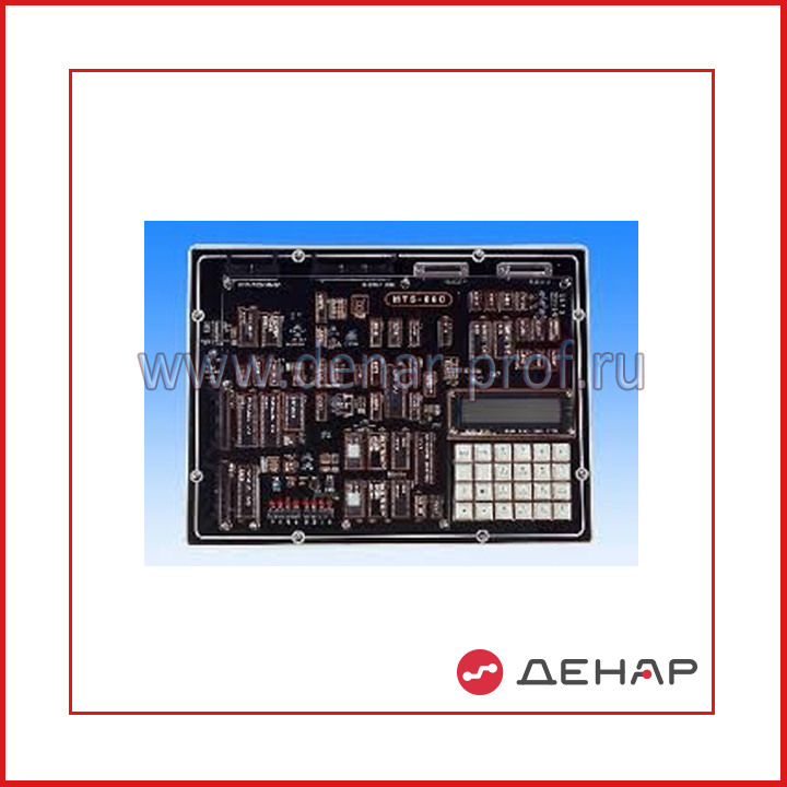 Стенд для изучения работы микропроцессора 8086 MTS-86C