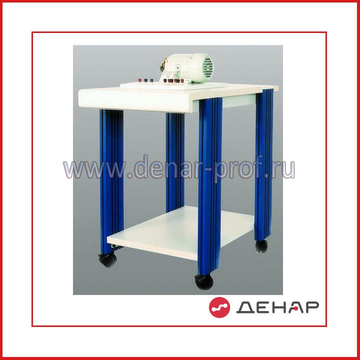 Стол-подставка для электромотора