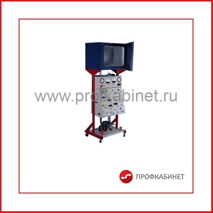 Тренажер для подготовки слесарей по обслуживанию холодильных установок