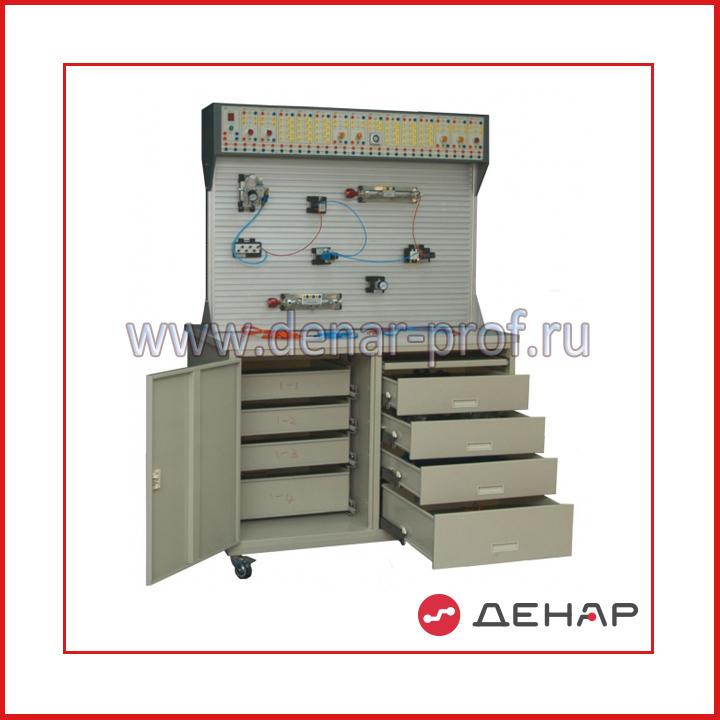Учебная пневматическая система PS-1000