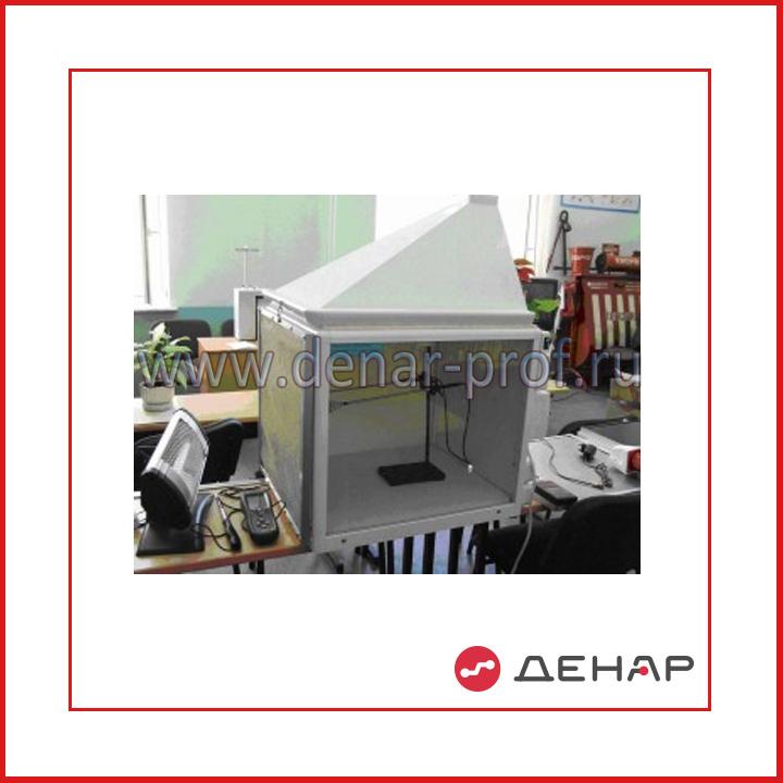 Лабораторная установка «Определение параметров воздуха рабочей зоны и защита от тепловых воздействий» ЗТВ-001