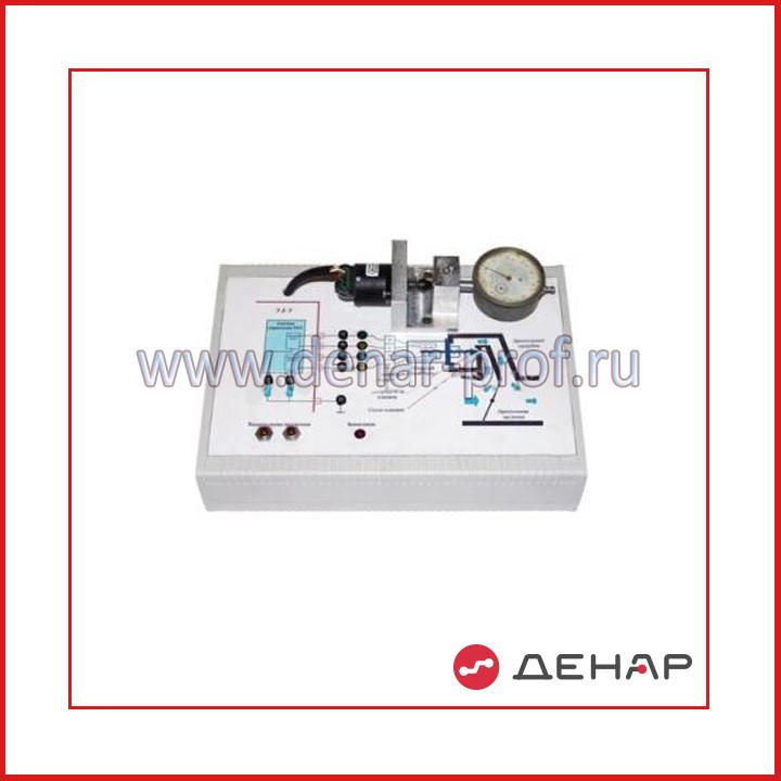 Лабораторный модуль «Исследование характеристик регулятора холостого хода инжекторных систем питания и управления ДВС»