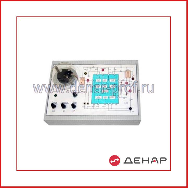 Лабораторный модуль «Исследование характеристик Микроконтроллера бесконтактной системы зажигания с нормируемым временем накопления энергии в катушке зажигания»