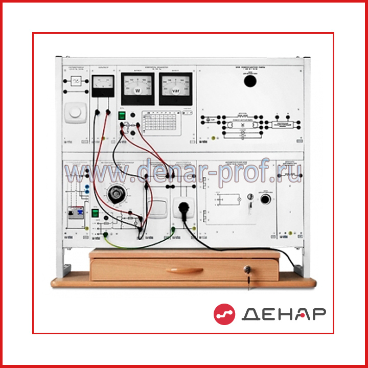 Энергосбережение в системах электрического освещения ЭССЭО2-С-Р