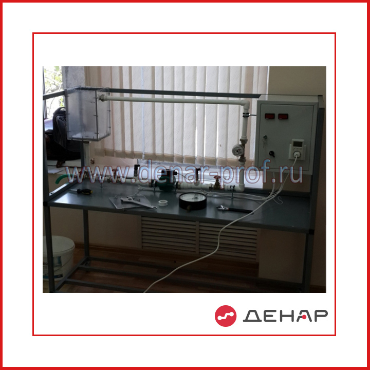 Испытание центробежного насоса и определение режима работы насосной установки ЦН-РРНС-01