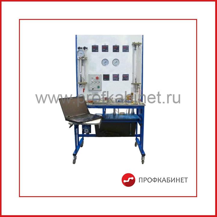Типовой комплект учебного оборудования Измерения давлений, расходов и температур в системах водоснабжения ЖКХ-012-8ЛР-Р