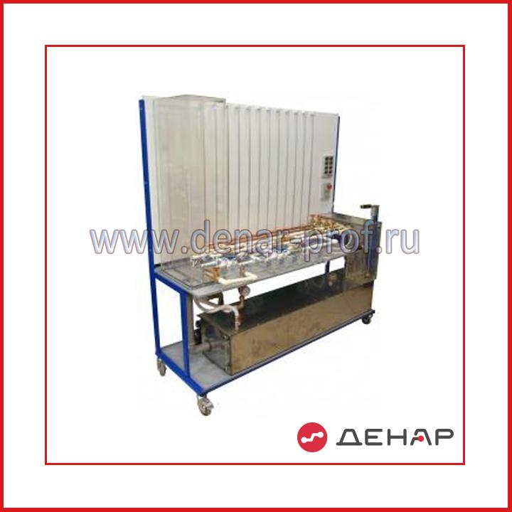 Типовой комплект учебного оборудования «Гидравлика систем водоснабжения ЖКХ» ГСВ-ЖКХ-011-07ЛР-01