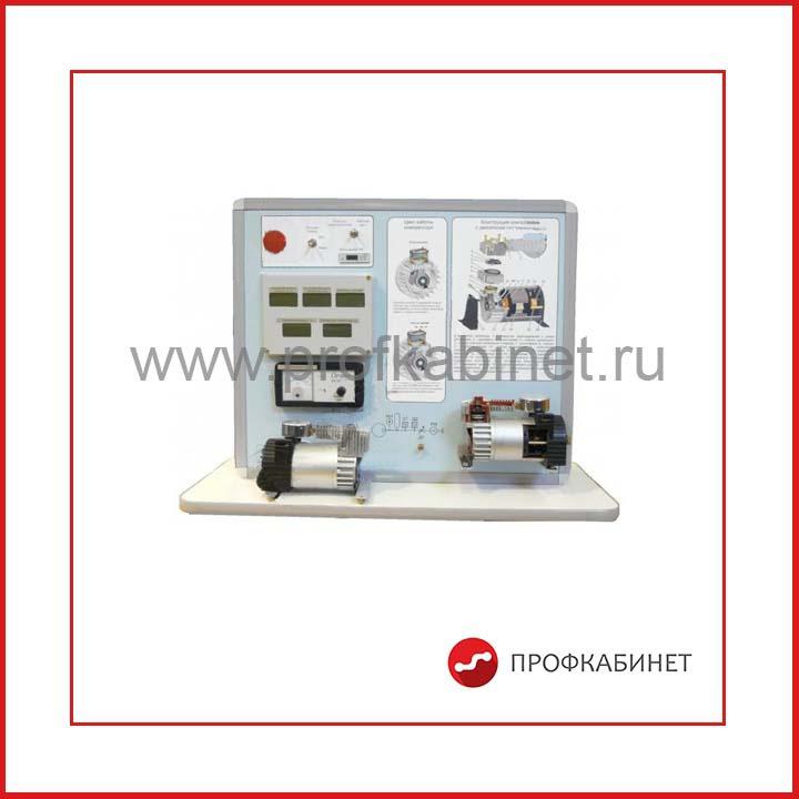 Лабораторный стенд Поршневой компрессор ПК-010-4ЛР