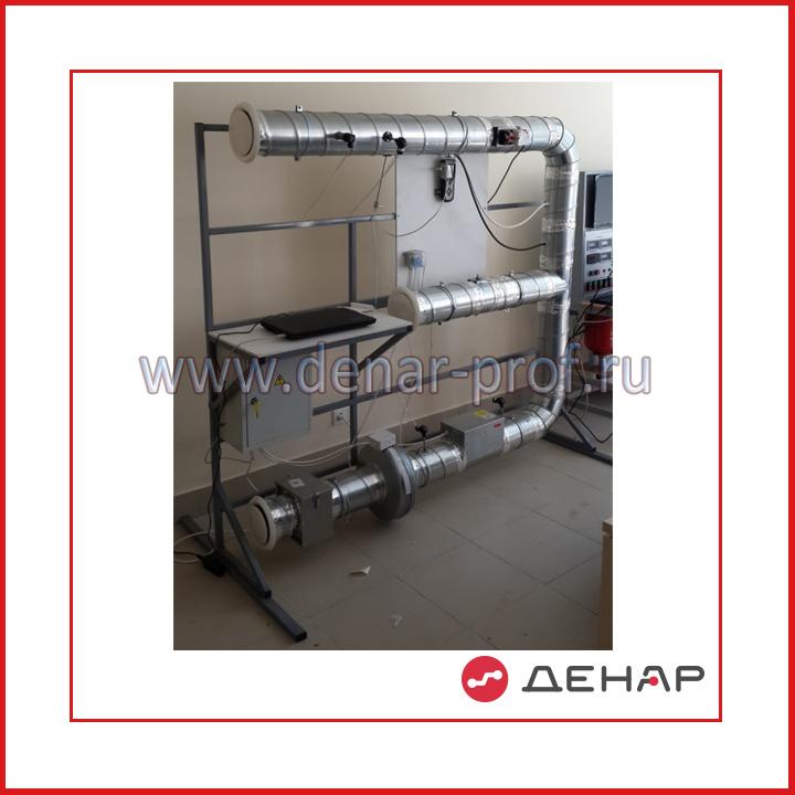 Типовой комплект учебного оборудования «Автоматика систем теплогазоснабжения и вентиляции» АТГСВ-09-11ЛР-01