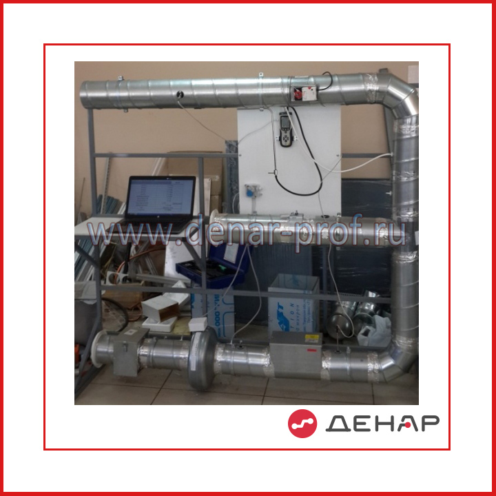 Типовой комплект учебного оборудования «Вентиляционные системы» ВЕНТ-08-9ЛР-01