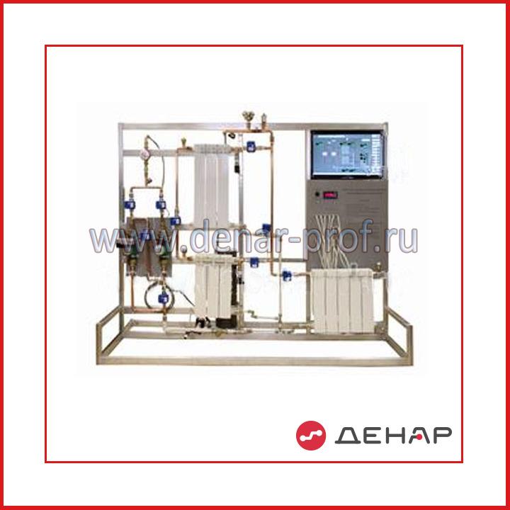 Типовой комплект учебного оборудования «Монтаж, наладка и ремонт систем водоснабжения и отопления»
