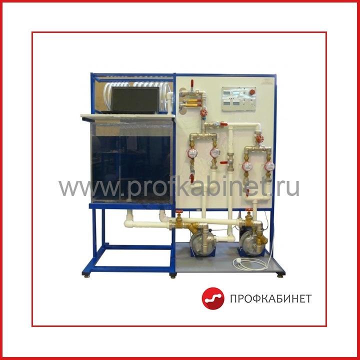 Лабораторный стенд «Центробежные насосы» СГУ-ЦНС-012-5ЛР-ПК