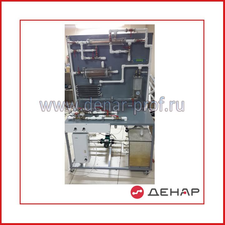 Типовой комплект учебного оборудования Измерения давлений, расходов и температур в системах водо- и газоснабжения ЖКХ-09-16ЛР-02
