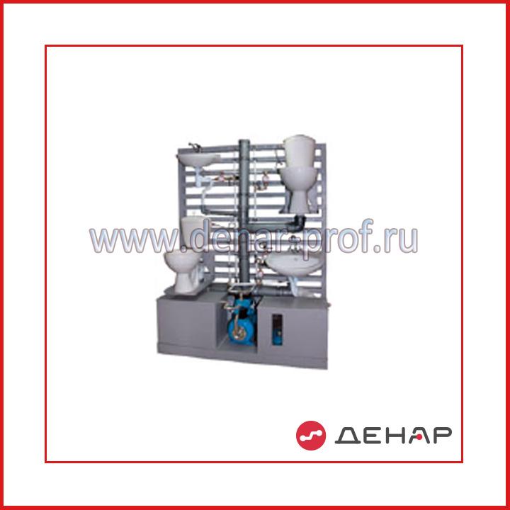 Типовой комплект учебного оборудования «Монтаж и ремонт систем канализации»