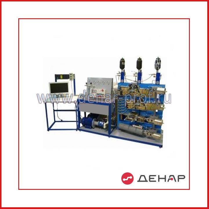 Учебно-исследовательский лабораторный комплекс «Многоканальный электрогидравлический следящий резервированный привод»