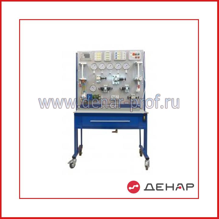 Типовой комплект учебного оборудования «Промышленные контроллеры в системах управления гидроприводами» СГУ-СТ-011-33ЛР