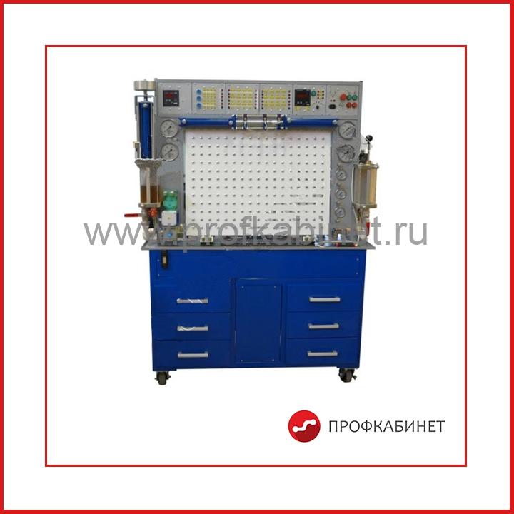 Типовой комплект учебного оборудования «Гидропривод, гидроавтоматика и автоматизация технологических процессов» СГУ-УН-08-81ЛР-01