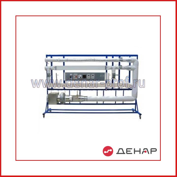 Типовой комплект учебного оборудования «Газовая динамика вентиляционных систем» ГД-ВЕНТ-09-5ЛР-01