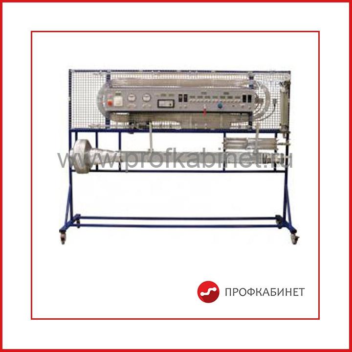 Типовой комплект учебного оборудования «Основы газовой динамики» ОГД-010-11ЛР-01(модернизация ОГД-09-11ЛР-01)