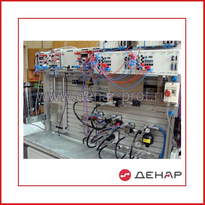 Типовой комплект учебного оборудования «Пневмопривод, пневмоавтоматика и автоматизация технологичеких процессов» СПУ-УН-08-66ЛР-02