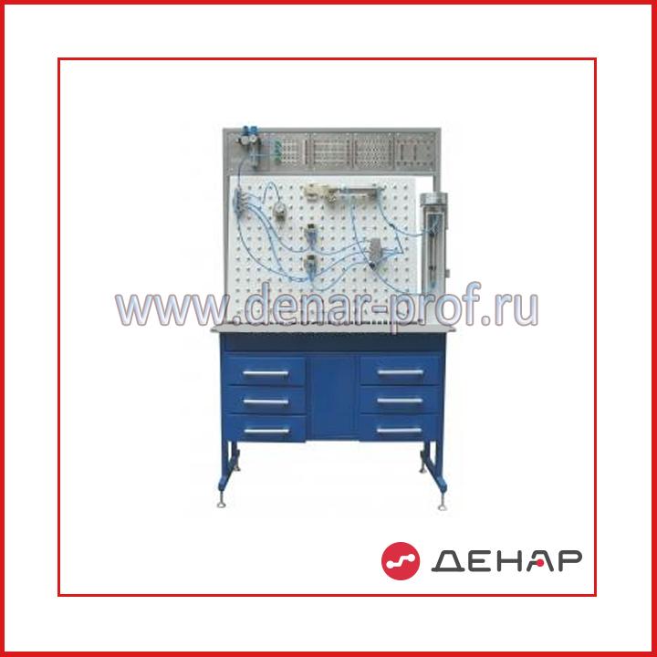 Типовой комплект учебного оборудования «Эксплуатация и основы диагностики систем электропневматики» СПУ-УН-08-40ЛР-02