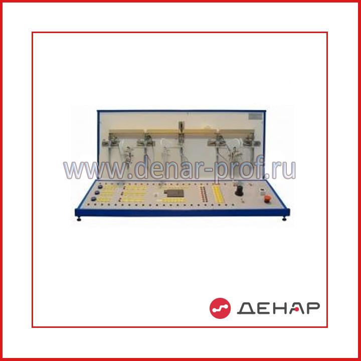 Типовой комплект учебного оборудования «Пневмосистема технологического оборудования с управляющим промышленным логическим контроллером» ПТО-ПЛК-15ЛР-01-ПК