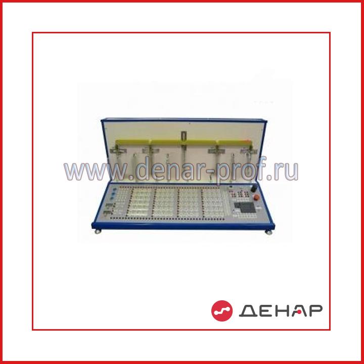 Типовой комплект учебного оборудования «Пневмосистема технологического оборудования с управляющей релейно-контактной системой» ПТО-РКС-15ЛР-01-Р