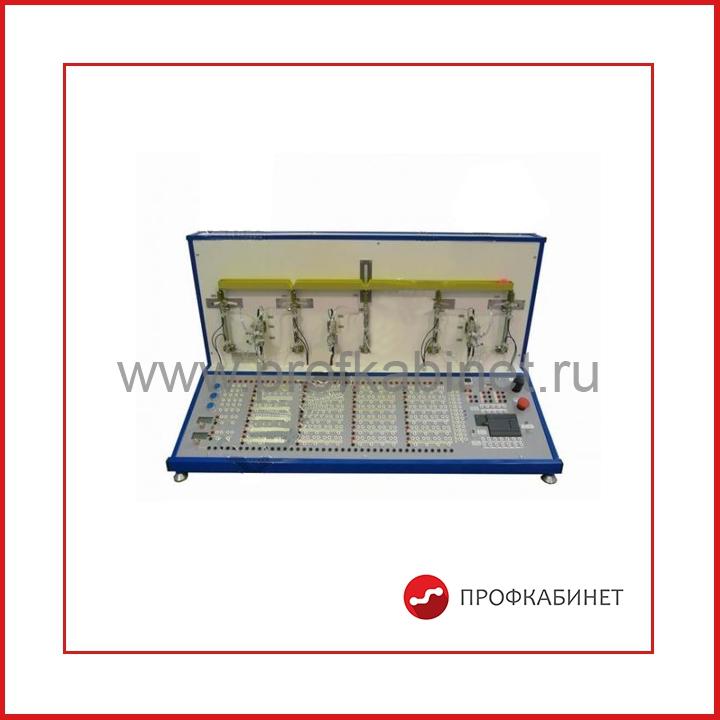 Типовой комплект учебного оборудования Пневмосистема технологического оборудования с управляющей релейно-контактной системой и промышленным логическим контроллером ПТО-РКС-ПЛК-30ЛР-01-ПК