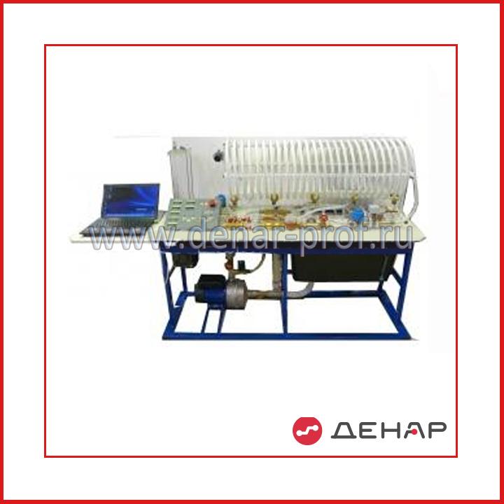 Типовой комплект учебного оборудования «Механика жидкости – гидравлический удар» МЖ-ГУ-10-6ЛР-01