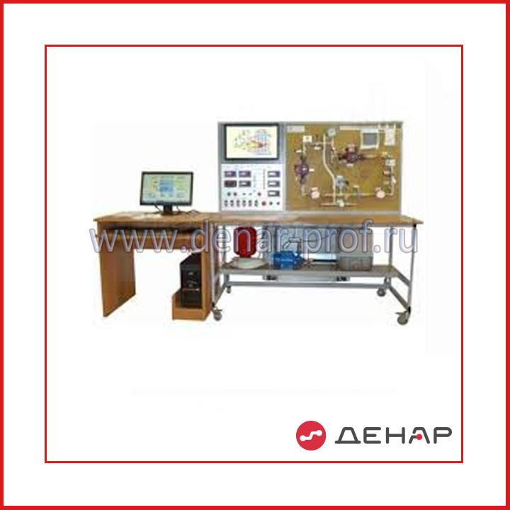 """Лабораторная установка """"Автоматизированная котельная на жидком и газообразном топливе"""" АК-01"""